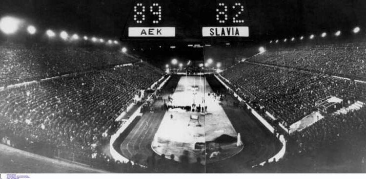 AEK: 53 χρόνια από το Επος του 1968, από την ημέρα που η Ελλάδα έμαθε μπάσκετ! (VIDEO)