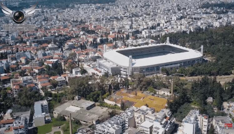 «Αγιά Σοφιά-OPAP ARENA»: Μαγική πτήση πάνω από το γήπεδο της ΑΕΚ! (VIDEO)