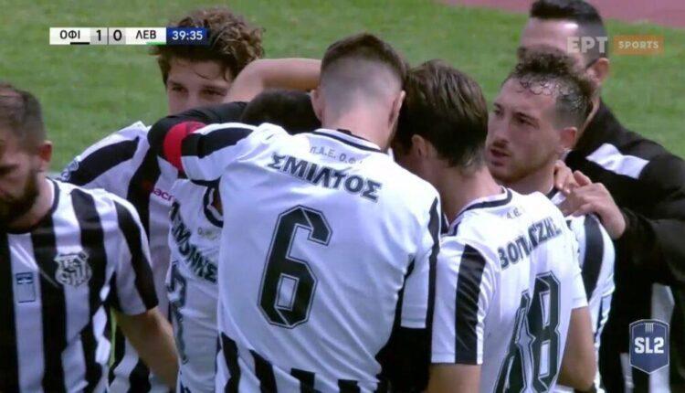 ΟΦ Ιεράπετρας-Λεβαδειακός: Με πέναλτι του Κούστα το 1-0 (VIDEO)