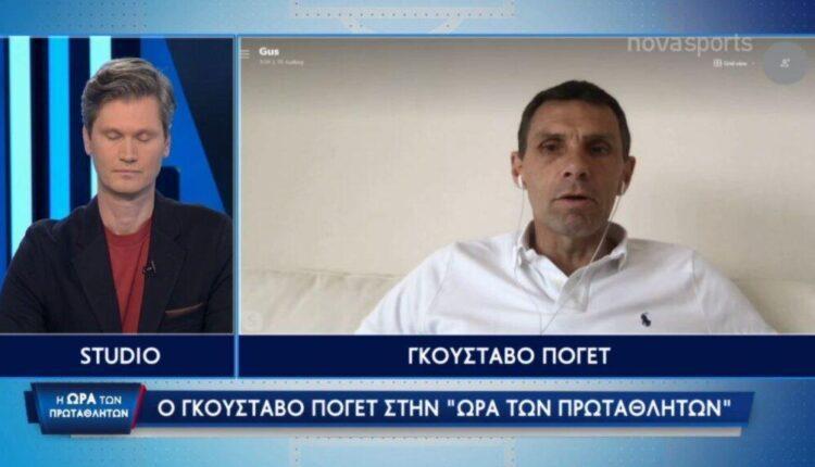 Πογιέτ: «Είχα επαφή με ΑΕΚ αλλά δεν προχώρησε» (VIDEO)