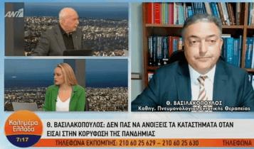 Βασιλακόπουλος: «Δεν ανοίγεις δραστηριότητες στην κορύφωση της πανδημίας» (VIDEO)