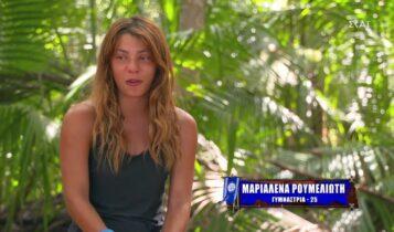 Survivor-Μαριαλένα: «Μαζεύω για δεύτερη φορά τα κομμάτια μου»