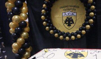 Παλαίμαχοι ΑΕΚ: «Η ΑΕΚ δέχεται έναν λυσσαλέο πόλεμο, κάτω τα χέρια σας από την ομάδα μας»!
