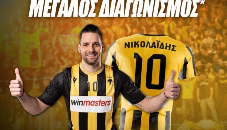 ΑΕΚ: Οι δύο μεγάλοι νικητές των επίσημων εμφανίσεων του χάντμπολ από τον διαγωνισμό του enwsi.gr και της Winmasters