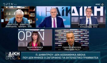 Δημητρίου: «Δεν αισθάνθηκα άβολα που δεν ψήφισε ο Ζαγοράκης για εκτελεστικό γραμματέα» (VIDEO)