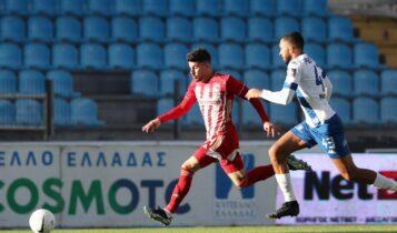 Κύπελλο Ελλάδας: Ο Χασάν έσωσε τον Ολυμπιακό, 1-1 με τον ΠΑΣ στα Γιάννενα (VIDEO)