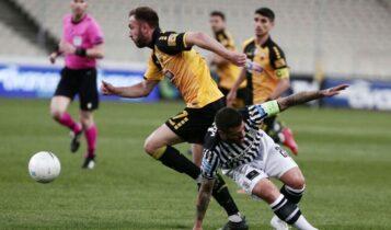 AEK-ΠΑΟΚ 0-1 (ΤΕΛΙΚΟ)