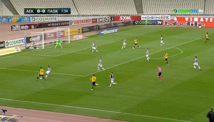 Γκολ και φάσεις από το ΑΕΚ-ΠΑΟΚ 0-1 (VIDEO)
