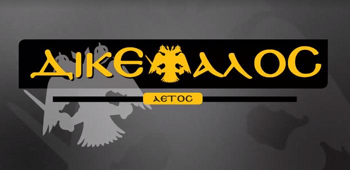Ο «Δικέφαλος» της ΑΕΚ το Σάββατο στα περίπτερα με τον μυθικό ΦΚ και πλούσια δώρα (VIDEO)