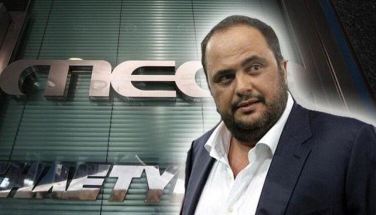Η ΕΡΤ πέρασε σε τηλεθέαση το Mega Channel του Μαρινάκη!