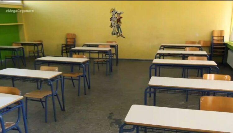 Σχολεία: Ξεκίνησε η διάθεση των self-tests σε μαθητές Λυκείου και εκπαιδευτικούς – Πώς θα γίνει η επιστροφή στα θρανία (VIDEO)