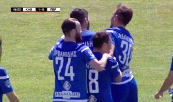 Καβάλα-Πιερικός: Δυο γκολ σε 8 λεπτά για τους γηπεδούχους (VIDEO)