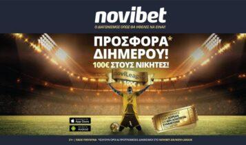 Novileague: Σούπερ προσφορά* σε ισπανικό και ελληνικό «Clasico»