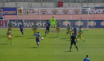 Βόλος-Παναιτωλικός: 1-0 με τρομερό σουτ του Ριένστρα (VIDEO)