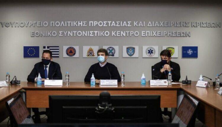 Εκτακτη σύσκεψη στην Πολιτική Προστασία για την Κοζάνη (VIDEO)