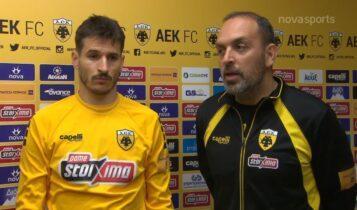 Λόπες: «Περνάμε τη χειρότερη φάση, δεν φταίει ο προπονητής» (VIDEO)