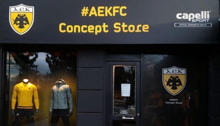 H AEK έχει γενέθλια το CS κάνει... σοκαριστικές εκπτώσεις!