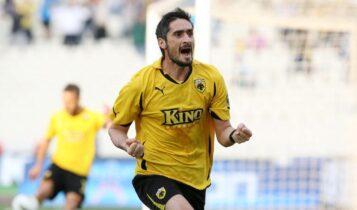 Λυμπερόπουλος: «Χρόνια πολλά ΑΕΚ, πάντα επιτυχίες» (ΦΩΤΟ)
