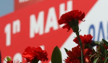 Επίσημο: Στις 4 Μαΐου μεταφέρεται ο εορτασμός της Πρωτομαγιάς