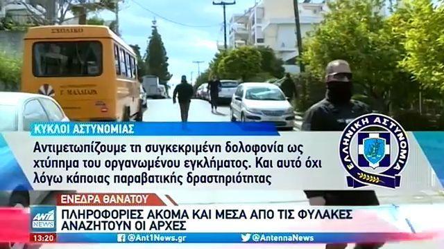 Δολοφονία Καραϊβάζ: Επαγγελματίες που ζουν στην Ελλάδα οι δράστες (VIDEO)