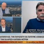 Βατόπουλος: «Οι πιθανότητες να πάθεις κάτι από το εμβόλιο είναι λιγότερες από το να σε χτυπήσει κεραυνός» (VIDEO)