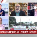 Παυλάκης: «Mεγάλο ρίσκο το άνοιγμα το Πάσχα- Θα ξαναφουντώσει ο κορωνοϊός» (VIDEO)