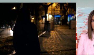 Τι κρύβει η επίθεση με καυστικό υγρό σε 25χρονη έγκυο στα Τουρκοβούνια (VIDEO)