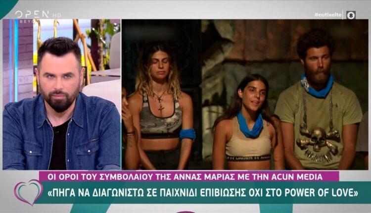 Αννα Μαρία Βέλλη: «Πήγα να διαγωνιστώ σε παιχνίδι επιβίωσης όχι στο Power of love» (VIDEO)