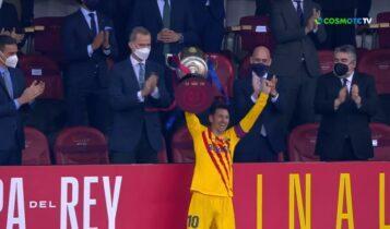 Η Μπαρτσελόνα του Μέσι κυπελλούχος Ισπανίας (VIDEO)