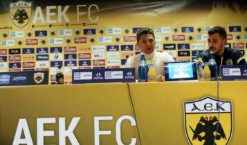 «Η ΑΕΚ δεν περιμένει απάντηση από προπονητή -Δεν υπάρχει θέμα Λουτσέσκου στο προσκήνιο»