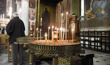 Πάσχα: Αυτή είναι η πρόταση της Εκκλησίας για την Μεγάλη Εβδομάδα (VIDEO)