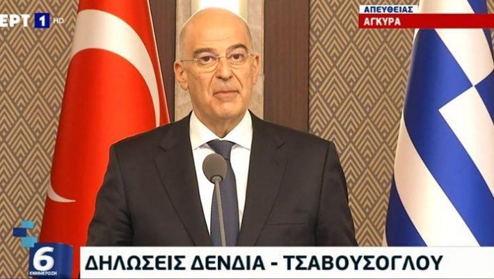 «Τον έβαλε στη θέση του»: Η αντίδραση – έκπληξη του Ερντογάν μετά την τάπα Δένδια σε Τσαβούσογλου