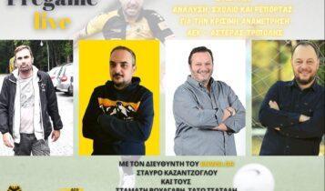 ENWSI TV: Pregame και AEK talk απόψε στις 22:00 με Καζαντζόγλου-Λούπο για το ΑΕΚ-Αστέρας Τρίπολης