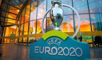 Euro: Η Ρωσία διεκδικεί τους αγώνες της Ιρλανδίας