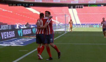 Ατλέτικο Μαδρίτης-Ειμπαρ: 2-0 με δυο γκολ του Κορέα στο τέλος του πρώτου ημιχρόνου (VIDEO)