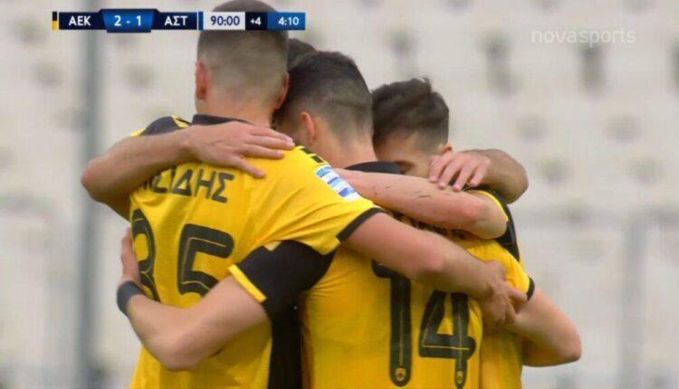 ΑΕΚ-Αστέρας Τρίπολης: Το VAR διόρθωσε το οφσάιντ-εφεύρεση του Αλεξέα και 3-1 ο Αλμπάνης (VIDEO)