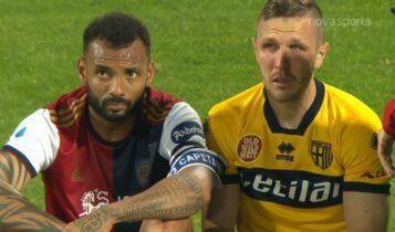 Serie A: Το fair play της σεζόν από τον Ζοάο Πέδρο στον Κούρτιτς (VIDEO)