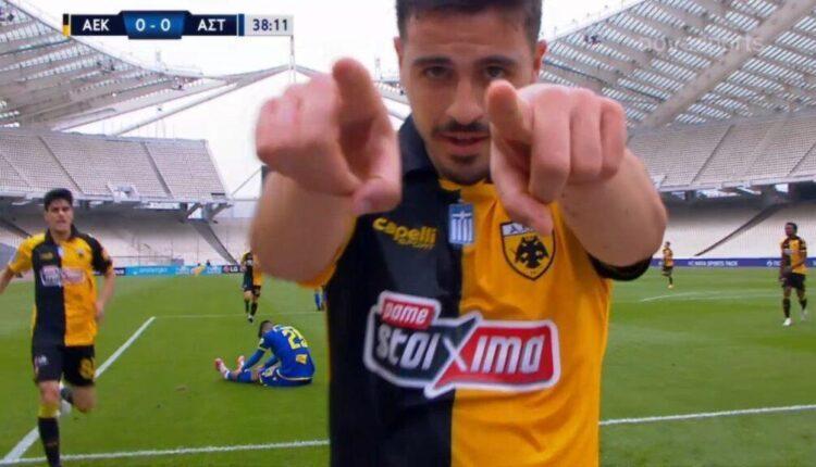 ΑΕΚ-Αστέρας Τρίπολης: Υπέροχη ενέργεια Μάνταλου και πλασέ Γαλανόπουλου για το 1-0 (VIDEO)