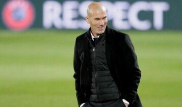 Ζιντάν: «Δεν είμαι άθλιος προπονητής, αλλά δεν είμαι και ο καλύτερος»