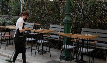 Ελεγχόμενο άνοιγμα της εστίασης ζητάει ο ΣΥΡΙΖΑ