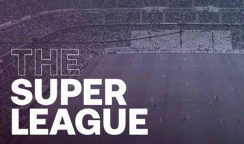 European Super League: Μπόνους εκατομμυρίων ευρώ θα λάβουν οι ομάδες!