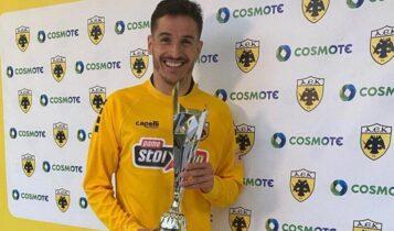 ΑΕΚ: Η βράβευση του Λόπες ως MVP του ματς με τον Αστέρα Τρίπολης