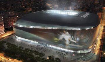 «Ο Πέρεθ ανακαίνισε το Μπερναμπέου λόγω European Super League»