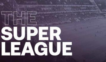 Αντεπίθεση της European Super League: «Θα πάμε στα δικαστήρια, έχουμε εξασφαλίσει 4 δισ. ευρώ»!