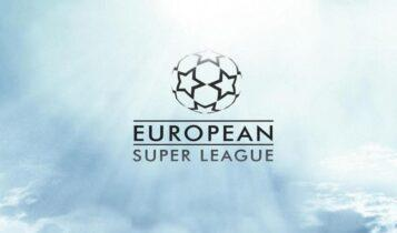 «Βόμβα» στο ποδόσφαιρο: Ανακοινώθηκε η ευρωπαϊκή Super League με πρόεδρο τον Πέρεθ