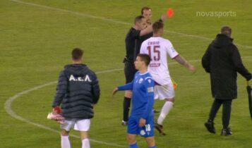 Λαμία-Λάρισα: Κόκκινη στον Τσόσιτς μετά τη λήξη του ματς (VIDEO)