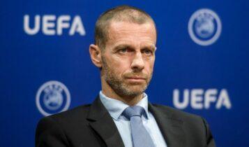 Τσέφεριν: «Οι παίκτες της European Super League δεν θα συμμετέχουν σε Παγκόσμιο Κύπελλο και Euro»
