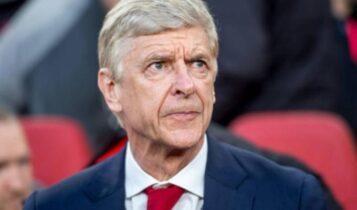 Ο Βενγκέρ είχε προβλέψει την ίδρυση της European Super League από το 2009! (ΦΩΤΟ)
