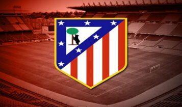 Ατλέτικο Μαδρίτης: Αποχωρεί και αυτή πιθανότατα από την European Super League!