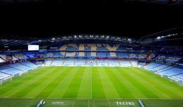 Επίσημο: Η Μάντσεστερ Σίτι η πρώτη ομάδα που αποχωρεί από το European Super League